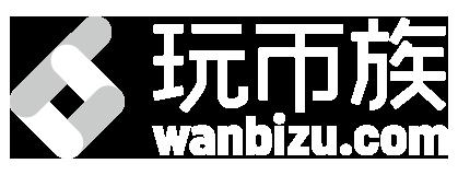 Wanbizu