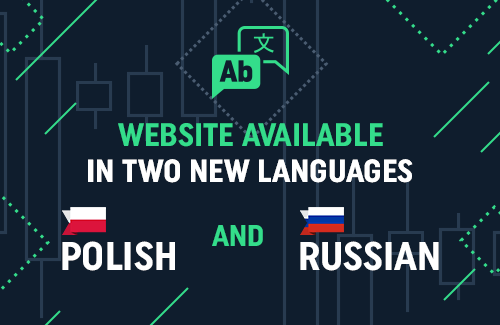 Russian and Polish join CoinDeal