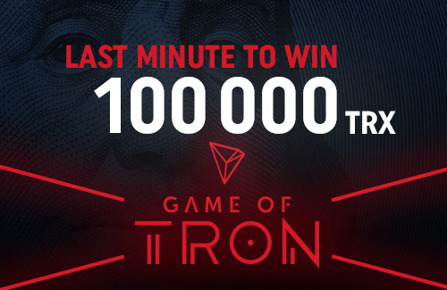 Attention - last chance to win TRON!