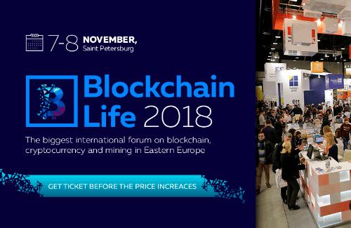 Coindeal is Registration Sponsor of Blockchain Life 2018