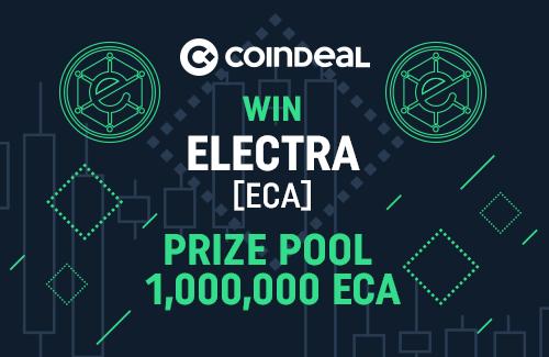 Win ECA - 1 MILLION coins!