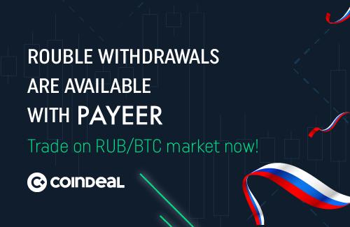 Wypłaty rubla przez PAYEER są już dostępne