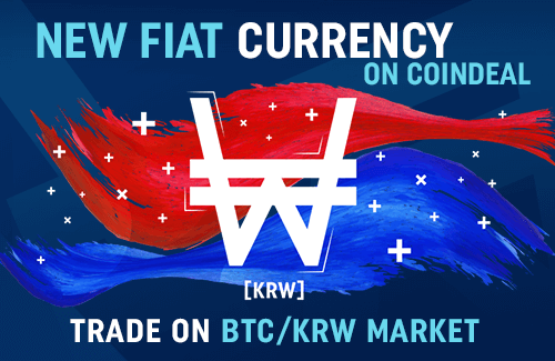 New FIAT currency - Korean WON