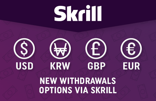 Get to know the new FIAT withdrawal options